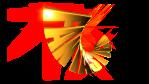 Fantástico_2010-2014_(1)